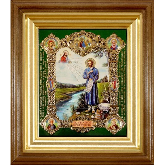 Икона Симеон Верхотурский полиграфия малая