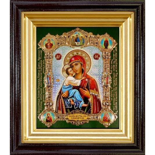 Икона Владимирская Б. М. полиграфия малая