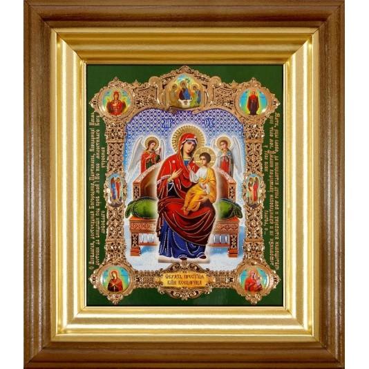 Икона Всецарица Б. М. полиграфия малая