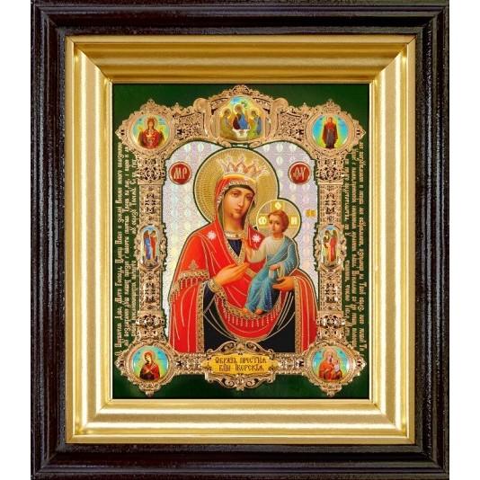 Икона Иверская Б. М. полиграфия малая