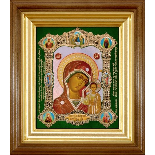 Икона Казанская Б. М. полиграфия малая