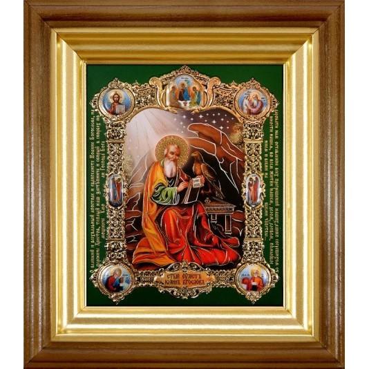 Икона Иоанн Богослов полиграфия малая