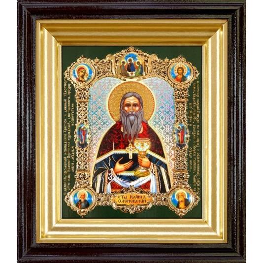 Икона Иоанн Оленевский полиграфия малая