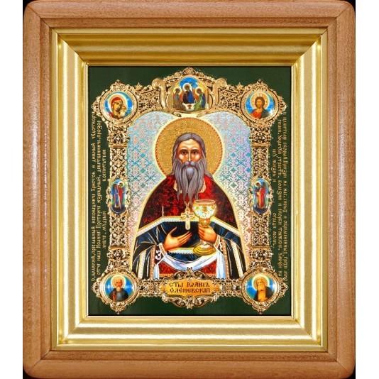 Икона Иоанн Оленевский