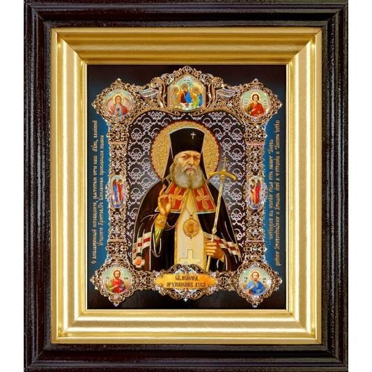 Икона Лука Крымский полиграфия малая