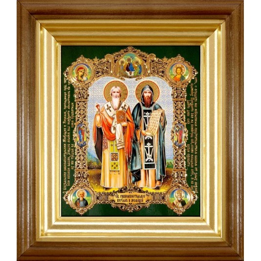Икона Кирилл и Мефодий полиграфия малая