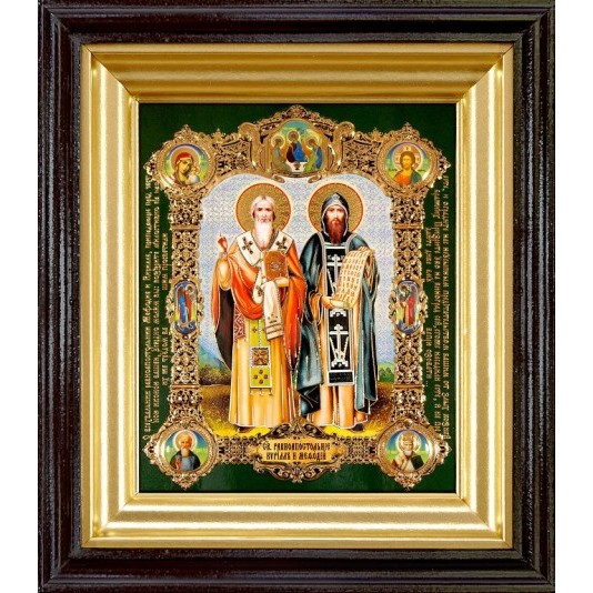 Кирилл и Мефодий полиграфия малая