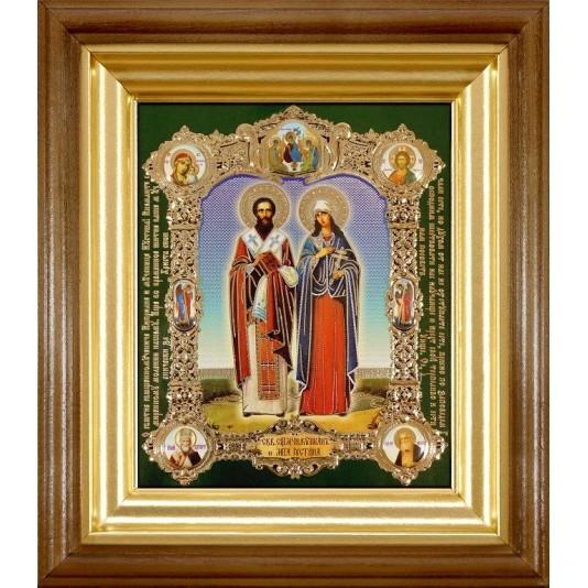 Икона Киприан и Иустина полиграфия малая