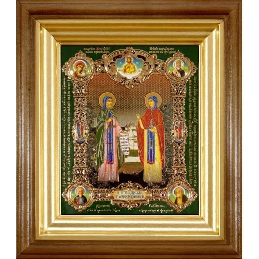 Икона Петр и Феврония полиграфия малая