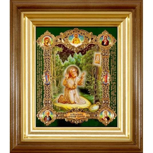 Святой Серафим Саровский полиграфия малая