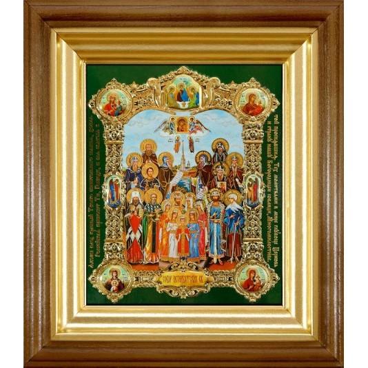 Икона Питерские Святые полиграфия малая
