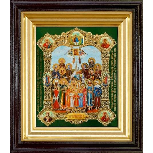 Икона Питерские Святые