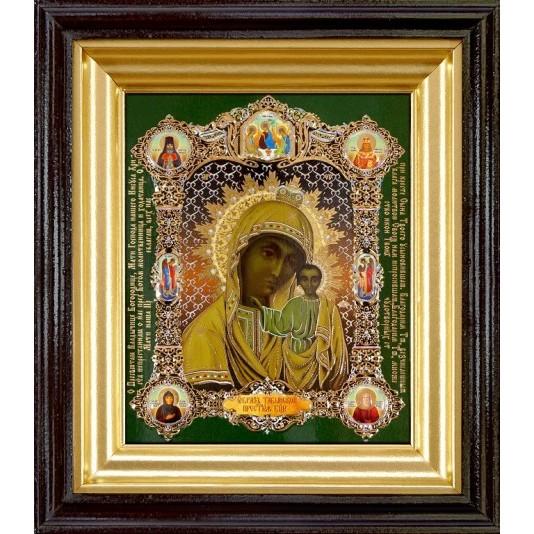 Икона Табынская Б. М. полиграфия малая