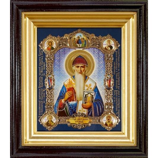 Икона Св. Спиридон Тримифунтский полиграфия малая