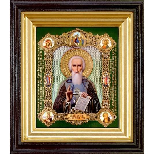 Икона Св. Сергий Радонежский полиграфия малая