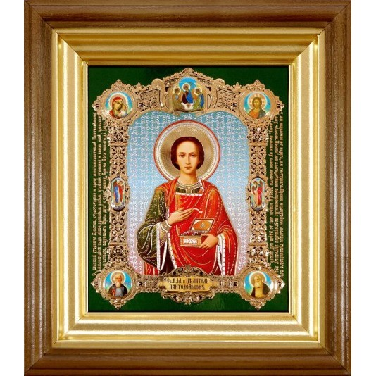Икона Св. Пантелеймон полиграфия малая