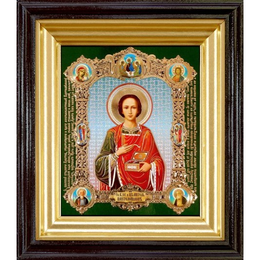 Св. Пантелеймон полиграфия малая