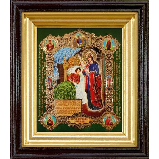 Икона Целительница Б. М. полиграфия малая