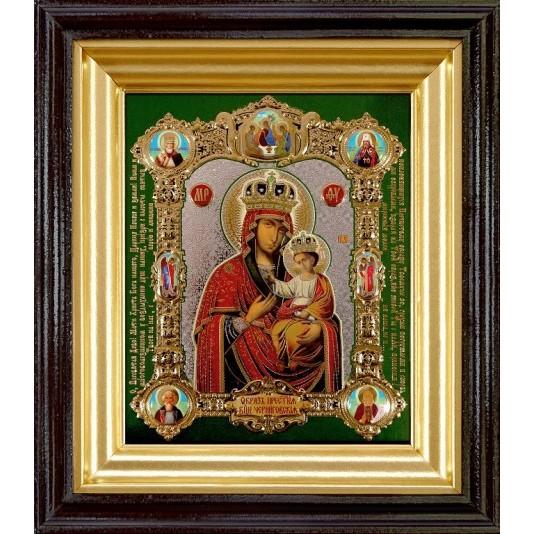 Черниговская Б. М. полиграфия малая