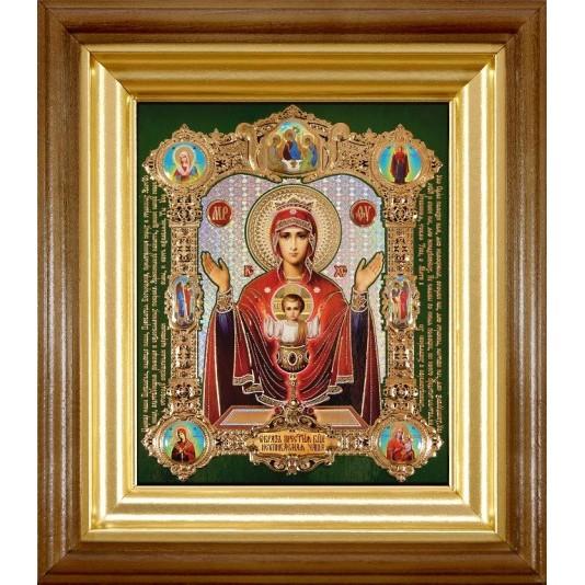 Икона Неупиваемая Чаша Б. М. полиграфия малая