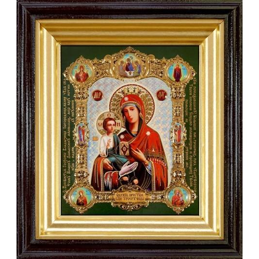 Икона Троеручница полиграфия малая