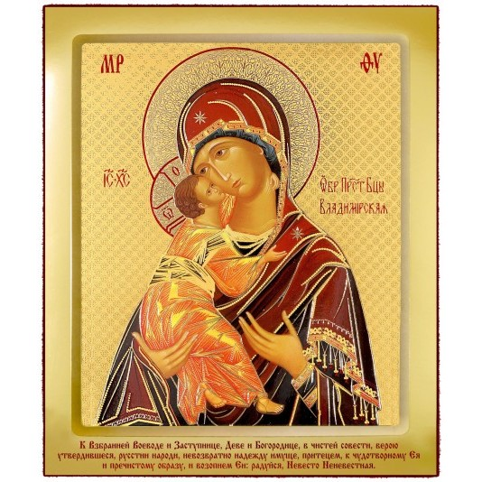 Икона на доске Владимирская Б. М.