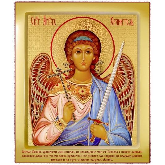Икона на доске Ангел Хранитель большая
