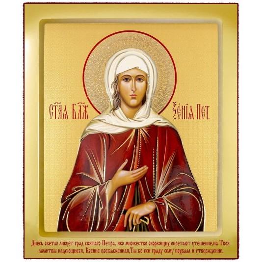 Икона на доске Св. Ксения Петербуржская